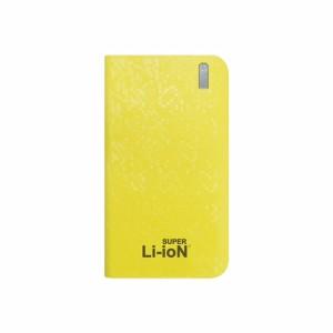 Super Li-ion Powerbank Polymini 5600 mAh - Kuning