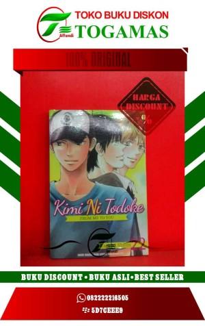 KIMI NI TODOKE: FROM ME TO YOU VOL.22 (KARUHO SHIINA)