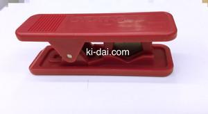 pisau pemotong /cutter selang tubing ro filter