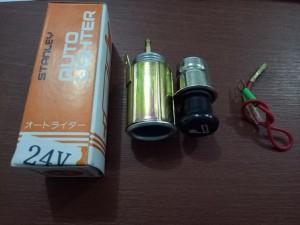 Auto Lighter 24V Universal