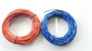 Kabel Lampu Bintik 0.85 mm