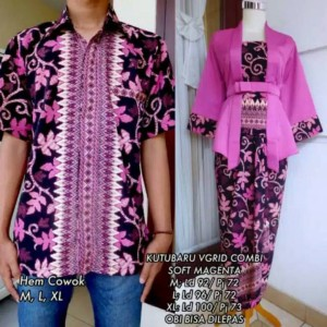 Set Couple Kutu Baru Soft Magenta