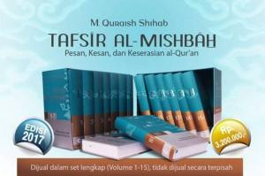 Tafsir Al-Mishbah 1 Set (15 Jilid)