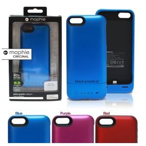 Mophie Juice Pack Plus ORIGINAL for iPhone 5 1500 mAh
