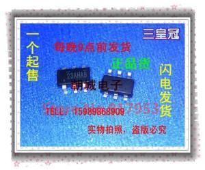 MOSFET AM3423P