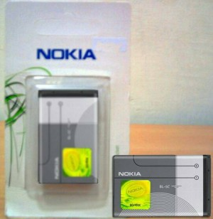 Nokia Battery BL-5C OEM