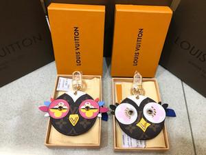 LV Owl Bag Charm and Key Holder