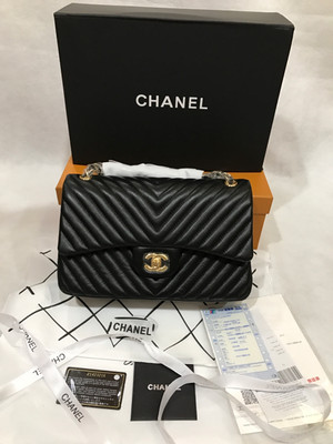 Chanel Lambskin Chevron Flap Bag