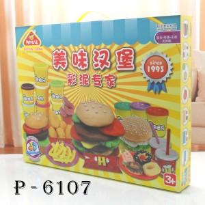 katalog Terlaris Mainan Anak travelbon.com