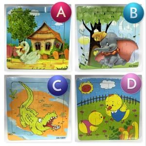 Jigsaw Puzzle Kayu Kecil Mainan Edukasi 16 pcs
