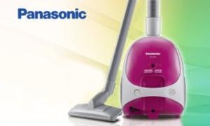Vacuum Cleaner Panasonic (Penyedot Debu) MC-CG331 Rose Red