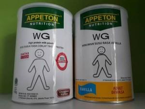 Appeton Nutrition WG High Protein Milk Powder 450gr.