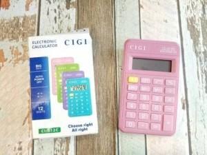 kalkulator cigi