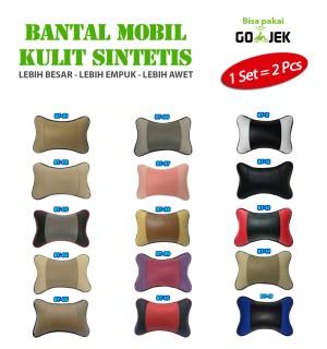 Bantal Mobil Kulit Sintetis Motif 2 Warna