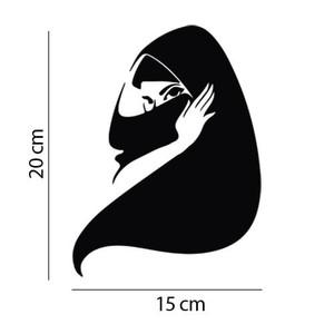 Jual Cutting Sticker Islami Stiker Gambar Muslimah Hijab Kab Garut Stiker Mobil Tokopedia
