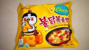 Samyang Cheese Logo Halal Bisa COD condet / Gojek