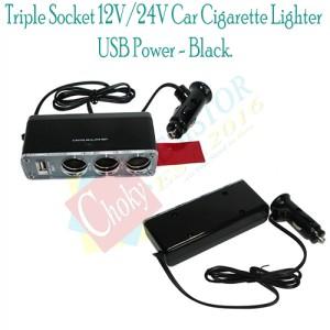 Triple Socket 12V24V Car Cigarette Lighter USB Power - Black