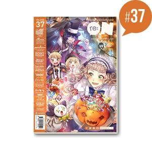 re:ON Comics Volume 37 Komik Reon