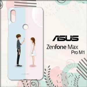 Casing Asus Zenfone Max Pro M1 HP Couple Korea LI0267
