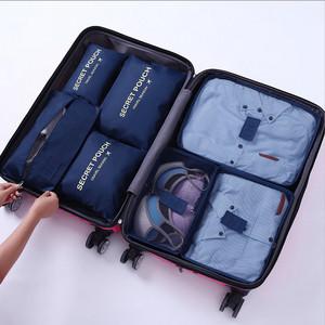 Smart Travel Bag Original