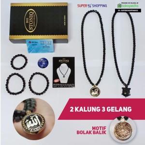 Kalung Kesehatan Black Jade Bio Stoniq Gwisamunsok 100% Original