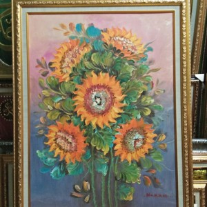 Jual Lukisan Bunga Matahari Hiasan Dinding Kab Bogor Lukisan Kaligrafi Tokopedia