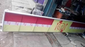Project Banner Rumah Makan Bekasi