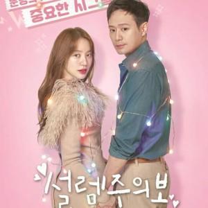 Jual DVD Drama Korea Love Alert (2018) - Kab  Kendal - Toko Bunda Siila |  Tokopedia