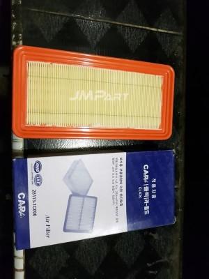HANS Saringan Udara Getz Air Filter 28113-1C000