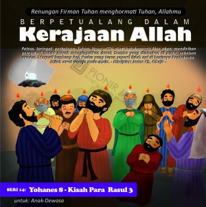 Berpetualang Dalam Kerajaan Allah Edisi 14