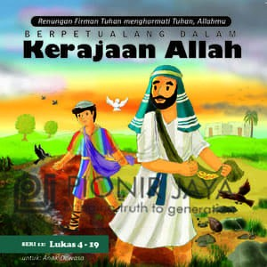 Berpetualang Dalam Kerajaan Allah edisi 12