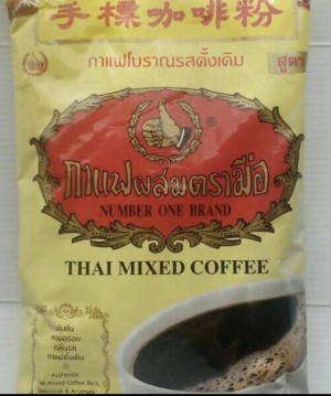Thai Mixed Coffee Number One / Chatra Mue