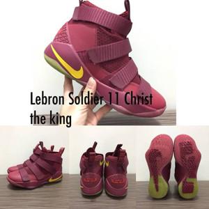 Jual Sepatu basket nike Lebron soldier 11 christ the king Olahraga ... ecfac3f879