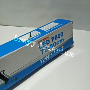 LAMPU LED YAMANO P800 12 watt