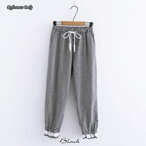 Almah Pants