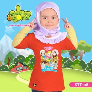 Kaos Anak Muslim - Ibnu Haitam - Penemu Optik - STP 08 (XL)