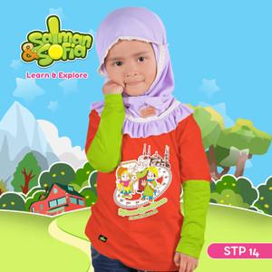 Kaos Anak Muslim - Minar Koca Sinan - Arsitektur Muslim - STP14 (XS)