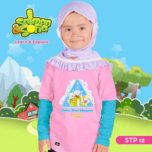 Kaos Anak Muslim -Jabir Ibnu Hayyan - Bapak Kimia Modern - STP 12 (XS)