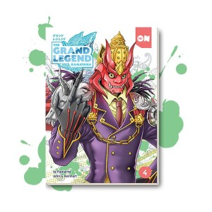 Komik Grand Legend Ramayana Volume 4 GLR
