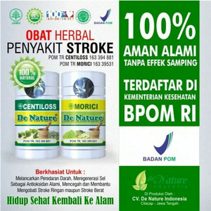 HERBAL STROKE ALAMI 100%-DENATURE