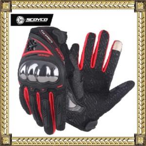 SARUNG TANGAN SCOYCO MC-44 ( Gloves Scoyco MC44 ) ORIGINAL