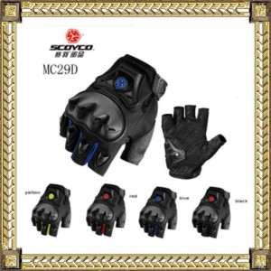 SARUNG TANGAN SCOYCO MC29D HALF ( gloves Scoyco MC29D ) BANYAK WARNA