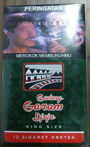 Rokok Gudang Garam Djaja 12