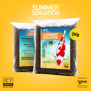 Pakan Koi - KONISHI Summer Sensation 2KG (M) - Sinking