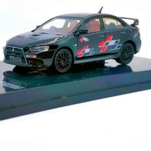 Tarmac Mitsubishi Lancer