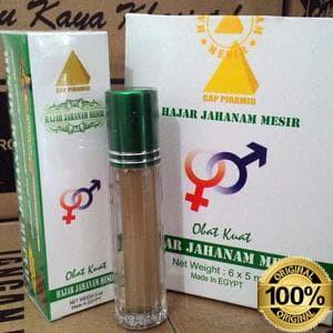 Hajar-Jahanam 5ML_Hajar Jahanam HJ Hajar-Jahanam 5ML_Hajar Jahanam -H