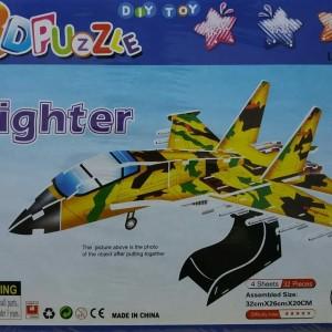 3D puzzle game edukasi