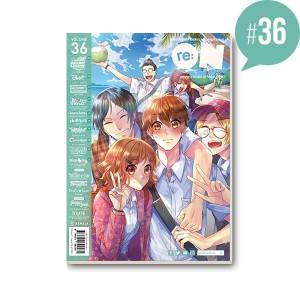 re:ON Comics Volume 36 Komik Reon