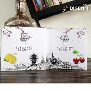 Bigenmi Slimming Beauty| Pelangsing & Detox| Bigenmi Pelangsing Alami