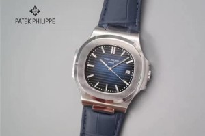 Jam Tangan Patek Philippe Nautilus Silver Blue Leather